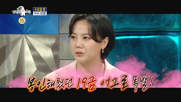 """""""도른자"""" 특집 (with 탁재훈, 고은아, 이은결, 빅터한)"""