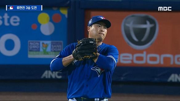 〈MLB –류현진HL〉