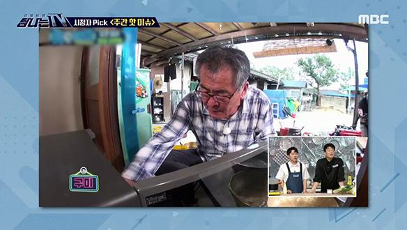 1. 시청자픽 -  〈MBC 관련 키워드〉<br>2. 도마 위의 TV - <내가 가장 예뻤을 때> <br>3. 시청자위원회 (8월)
