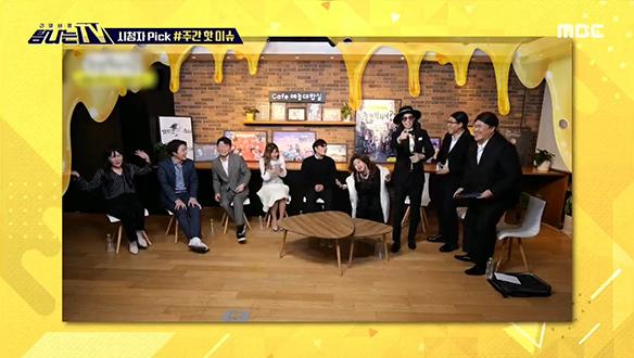 1. 시청자픽 -  〈MBC 관련 키워드〉<br>2. 본방외전 - 〈VR 휴먼다큐멘터리 너를 만났다〉시즌2<br>3. 시청자위원회 (1월)