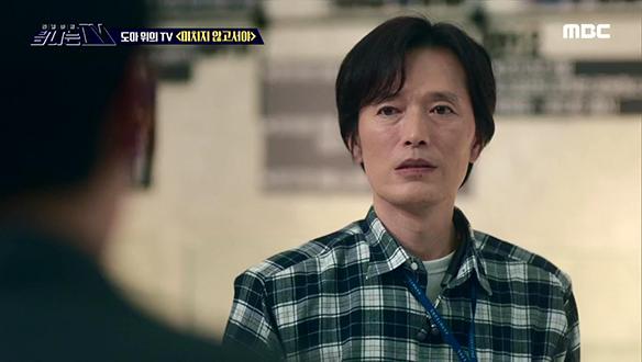 1. 시청자픽 - < MBC 관련 키워드> <br> 2. 도마 위의 TV - <미치지 않고서야>
