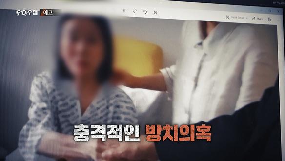 사라진 배우, 성년후견의 두 얼굴