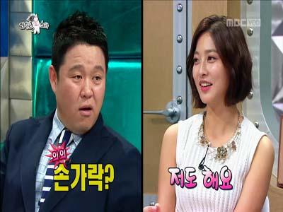 """[371회] 박세영 """"우영과 아이유 손가락 장난? 나도 한다"""""""