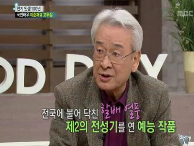 """이순재, '꽃할배' """"이정도 인기 예상 못했다"""""""