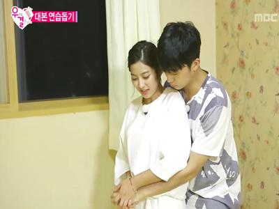 """[235회] 우영, 박세영 키스신에 정색 """"마냥 쿨할 수 없어"""""""