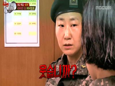 여군특집, 라미란, 무시무시한 '주부 마녀'로 거듭나다! '군대 체질?'