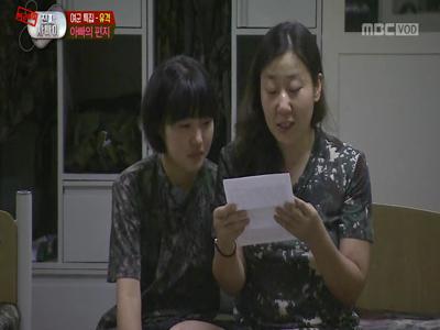 여군특집, 차성효父 편지에 멤버들 '눈물 펑펑'