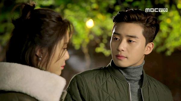 성준(박서준), 달콤한 보이스의 OST '먼길'