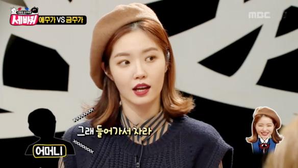 '어머니와 술친구' 김새롬 - 고등학생 시절 어머니와 술친구 된 사연 밝혀 '훈훈(?)'