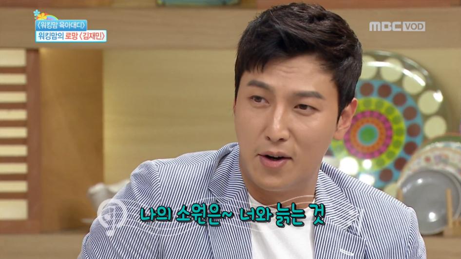 박건형, 뮤지컬 <웨딩싱어> 중 '너와 함께 늙고 싶어' 노래
