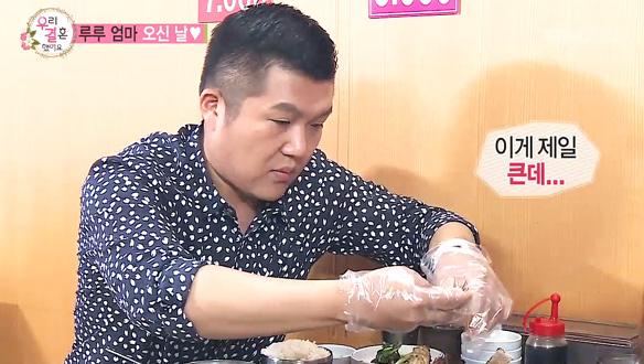 '자상한 호호' 조세호·차오루 - 한국 찾은 장모에 직접 생선 살 발라 점심 대접하는 남편! '극진' [336회]