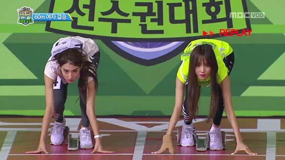 [60m 달리기 여자 결승] 부상에도 '9.07초' 새로운 기록 세우는 관록의 여자친구 '유주' [2부]