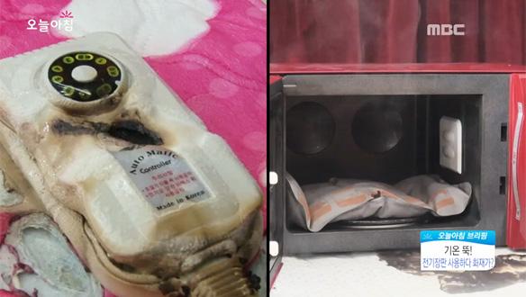 [2852회] 온열제품의 위험성과 안전하고 따뜻하게 사용하는 방법