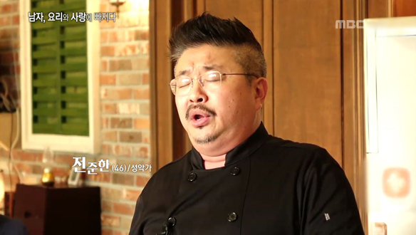 요리는 힐링이다' 요리하는 성악가 전준한씨의 위로의 한 끼 [753회]