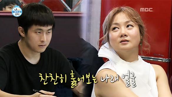 """""""너 예쁘다""""…디카프리오에 빙의한 기안84, 박나래에 '달달 눈빛' [221회]"""