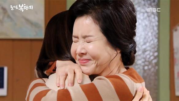 """""""경사 났네! 경사 났어!""""…단지(강성연)의 임신 소식에 한마음으로 축하하는 가족들 [122회]"""