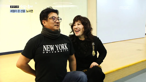 연예계 대표 잉꼬커플 이무송♥노사연 부부의 24년 결혼생활 [252회]