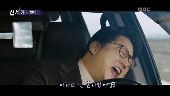 '지디라고 아시오?'…극 중 곽도원의 깜짝 애교 대방출! [1207회]