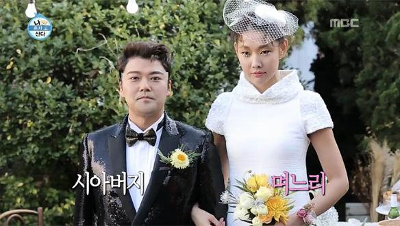 웨딩 커플 촬영하는 전현무 X 한혜진…시아버지와 며느리 연상케하는 모습에 '폭소' [225회]