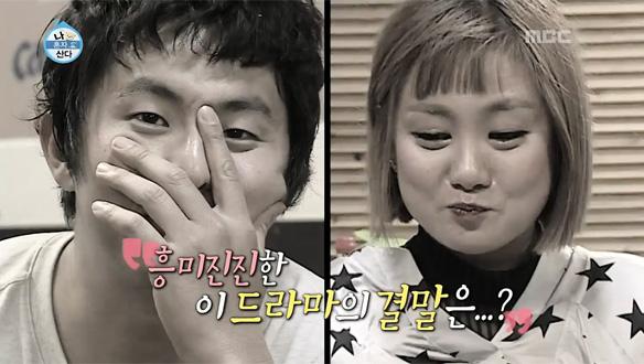 기안84♥박나래, 국밥집에서 흐르는 '핑크빛 기류'…꿀잼각 현실 로코의 결말은? [225회]