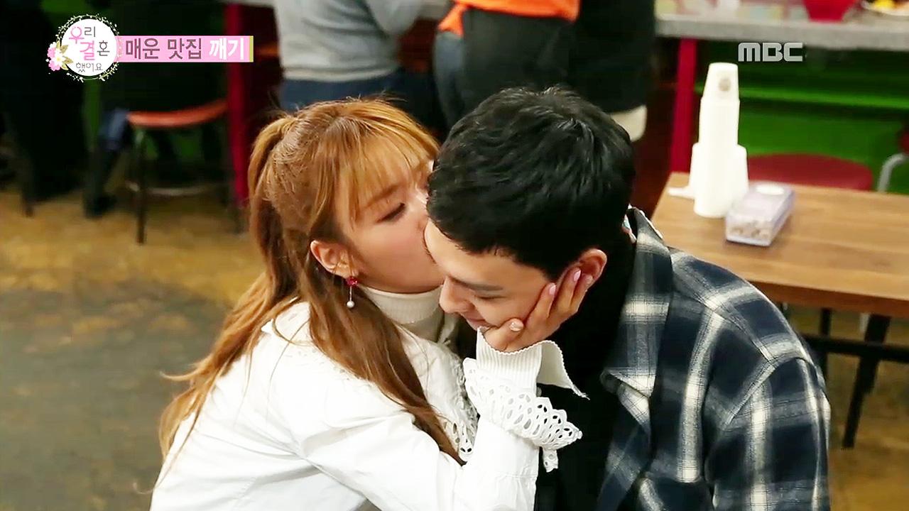 '선 매콤 후 달달' 최태준·윤보미 - 아내, 매운 짬뽕 먹기 성공한 남편의 뺨에 '입술 도장♥' [361회]