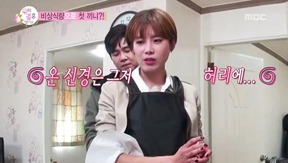 '츤데레 매력 발산' 최민용·장도연 - 아내, 직접 앞치마 입혀주는 남편에 '심쿵' [365회]