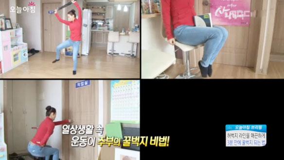 [2711회] 허벅지 라인을 매끈하게 3분 만에 꿀벅지 되는 법