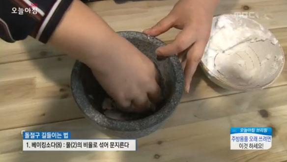 [2712회] 주방용품 오래 쓰려면 이것 하세요!