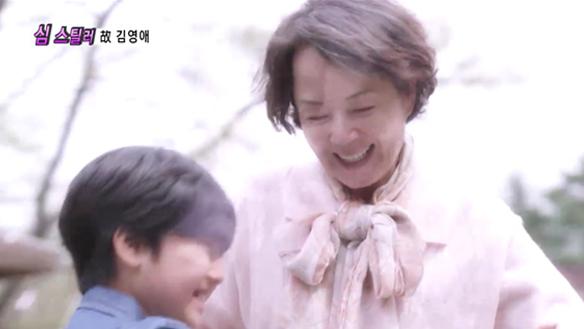 치매 걸린 어머니의 애틋한 자식 사랑 연기하는 故 김영애, 그녀였기에 가능한 명품 연기 [1182회]