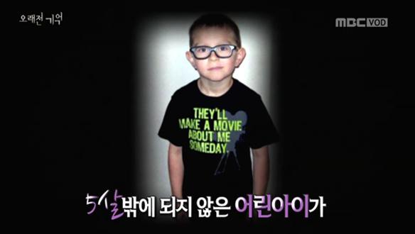 """매일 밤 같은 꿈을 꾸는 소년 """"전쟁에 나는 할리우드 배우"""" [762회]"""