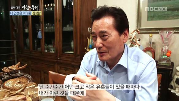 """""""쓰잘떼기 없는 사람이 되면 안된다""""…끝없는 도전하는 '무한도전'의 김성환 [219회]"""