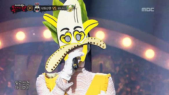 마음속을 파고드는 마성의 그녀! 내 노래 들으면 나한테 바나나 < 이젠 그랬으면 좋겠네 >