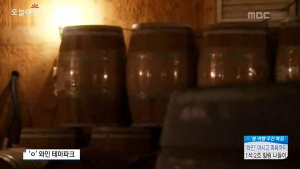 [2730회] '와인' 마시고 족욕까지 1석 2조 힐링 나들이