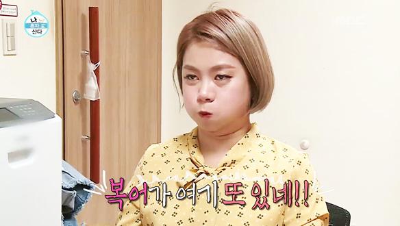 박나래, 음성 치료 중 목 관리법 배우다 '복어 빙의' (Feat. 전현무) [202회]