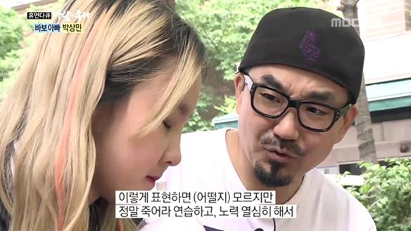 """""""이왕이면 나보다 더 잘 되길""""…가수 지망생 딸 가경 지도하는 박상민 [222회]"""