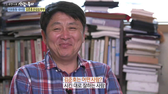 """""""서로를 아들, 딸이라고 생각""""…김준호♥손심심, 국악부부의 찰떡궁합 호흡의 비밀! [223회]"""