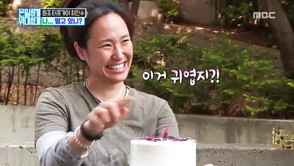 강주은, 생일 앞둔 최민수에 마지막 서프라이즈…터프가이를 위한 '특별한 케이크' [23회]