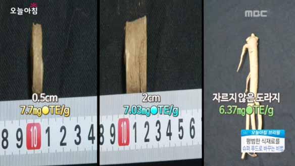 [2749회] 평범한 식재료를 슈퍼 푸드로 바꾸는 비법