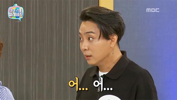 일본 진출 앞둔 젝스키스, 조혜련의 민망한 예능 팁 전수받고 '멘붕'…'지못미' 젝키 [101회]