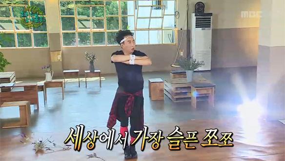 박명수, 본능이 부르는 대로 몸짓 발산하는 '즉흥 댄스'…세상에서 가장 슬픈 '쪼쪼' [534회]