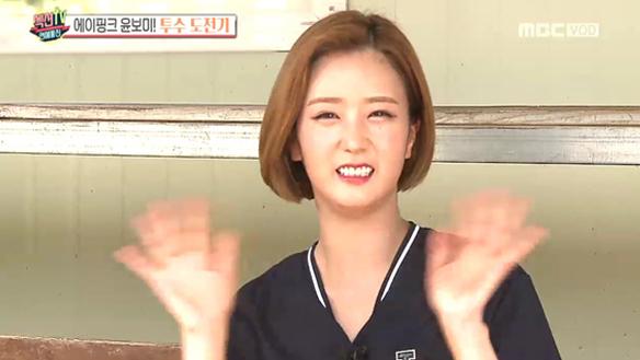 에이핑크 윤보미, <연예인 마구단>에서 구속 100km 속도의 투구 도전! [883회]
