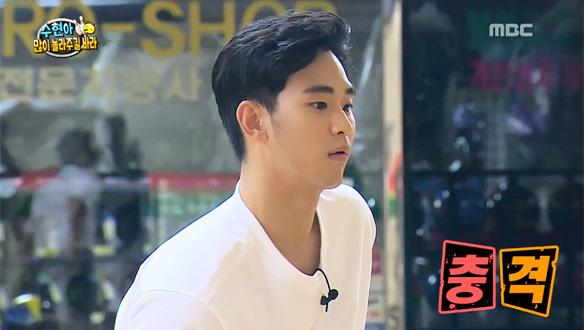 몰카인 줄 모른 채 멤버들과 볼링 재대결 펼친 김수현, 스페어 처리 실패에 '멘붕' [535회]