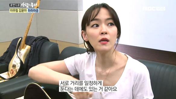 김윤아, 20주년 맞은 자우림 밴드의 장수 비결은 멤버간의 서먹함? [228회]