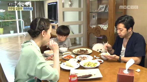 김윤아♥김형규, '워킹맘 육아대디' 가능한 이들의 사랑법♥ [228회]