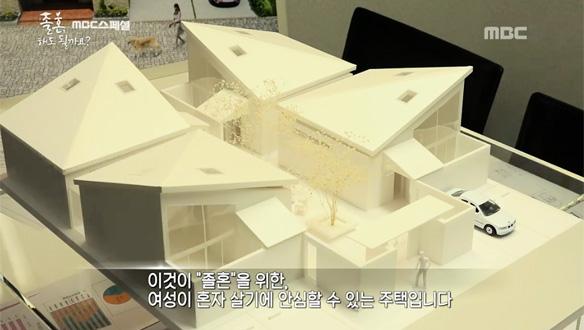"""'졸혼'한 여성들을 위한 주택 사업을 하고 있는 일본의 건축 회사…""""수요 매우 많다"""" [741회]"""