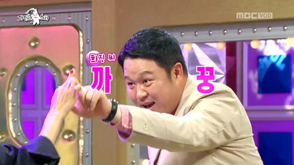 김구라♥장희진, 수줍음 폭발하는 손가락 커플 댄스♥ [536회]
