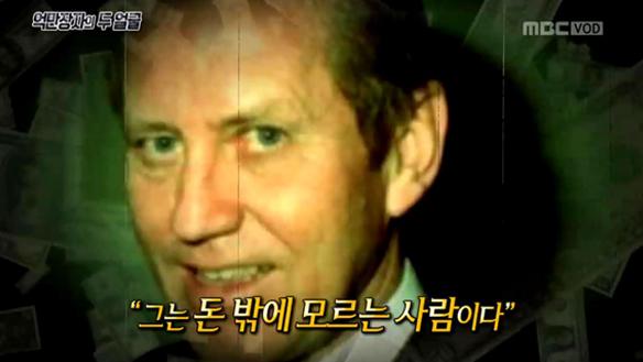 악명 높은 억만장자 '척 피니'가 빌게이츠·워렌 버핏의 롤모델인 이유? [777회]