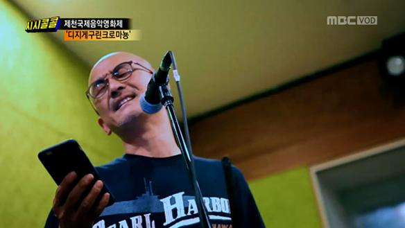 노래하는 프로 영화감독들의 아마추어 밴드 도전기! '디지게구린크로마뇽인(DGK)' [1190회]