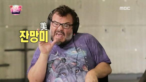 잭 블랙, '나야 나'부터' 따르릉'까지 케이팝 완벽 소화…'흥신흥왕' 잭 형의 하드 캐리 [542회]