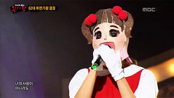 '바른 생활 소녀 영희'의 가왕 2연승을 향한 무대! < 내 눈물 모아 >